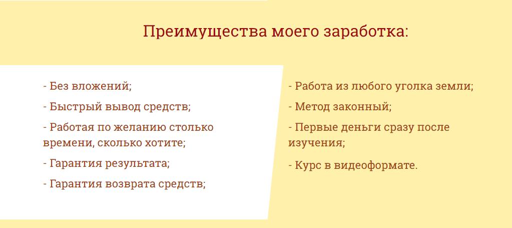 Марина Марченко ЛАСТОЧКА