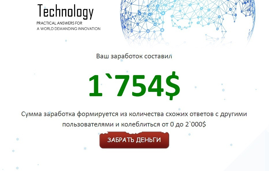 Global Net Techology отзывы