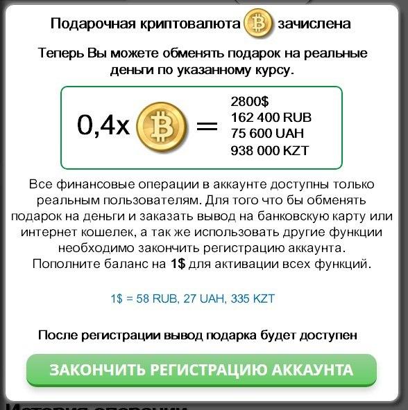 Good Crypto отзывы