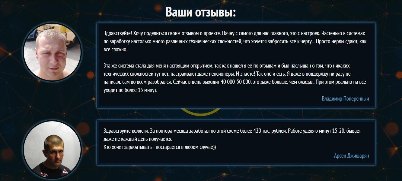 Rumoney бесплатная программа по заработку на биткоинах отзывы