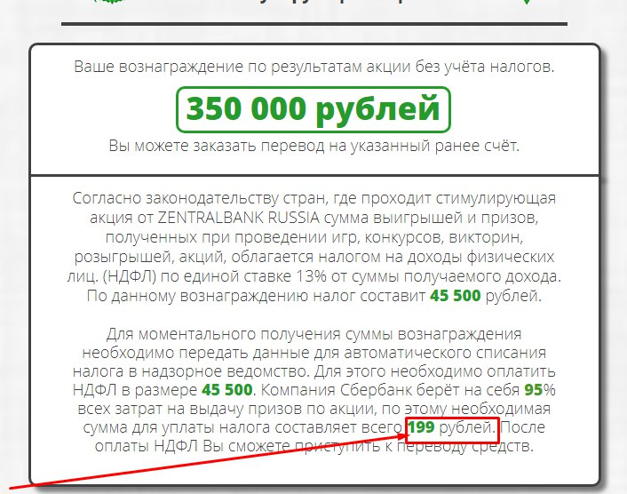 Zentralbank russia отзывы