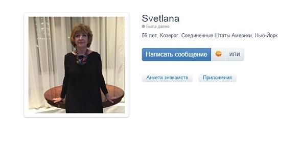 Королева Наталья Геннадиевна 85 000 рублей ежедневно отзывы