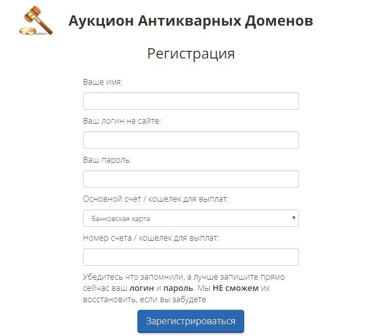 Платформа Exclusive Domains отзывы