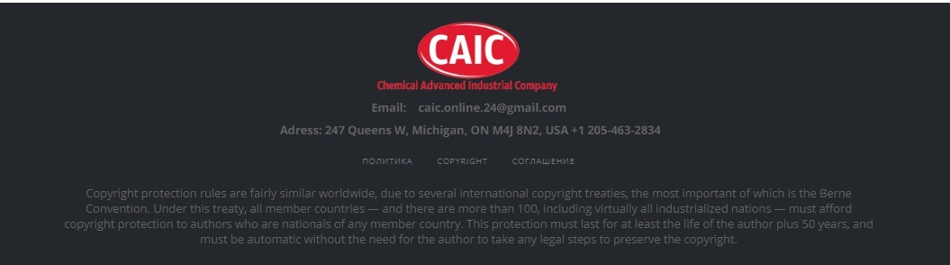 Chemical Advanced Industrial Company (CAIC) отзывы