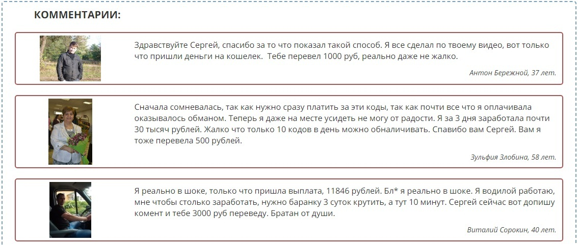 Блог Сергея Волкова Даниил Шелковский Code Checker отзывы
