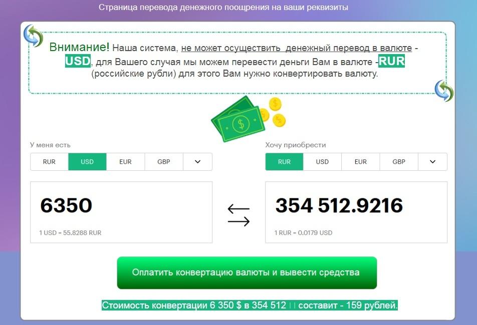 Социальная программа Онлайн покупка отзывы