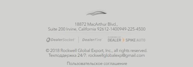 Rockwell Global Exp отзывы