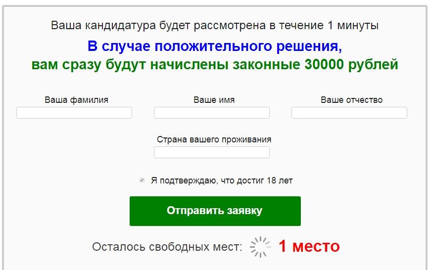 Александр Климов, строительная компания Милистраль отзывы