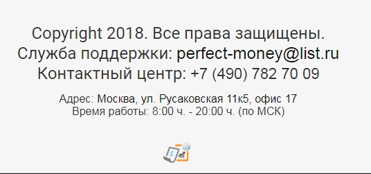Perfect Money отзывы