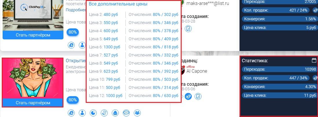 Лариса Щербакова платит 65 000 рублей на вашу карту или электронный кошелек отзывы