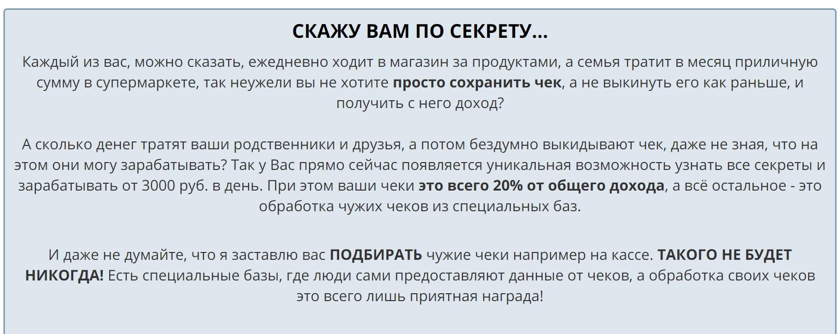 Метод Ангелины Востриковой отзывы
