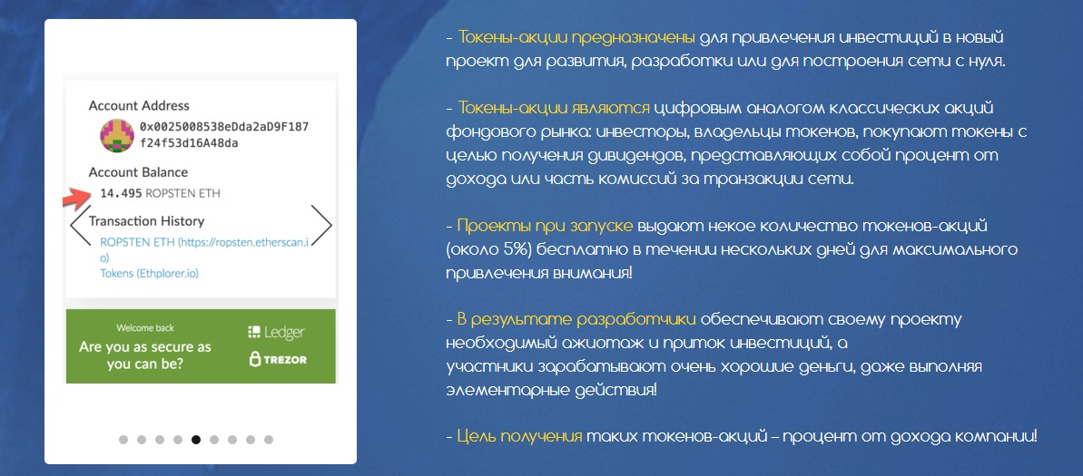 Icebearg_Group отзывы