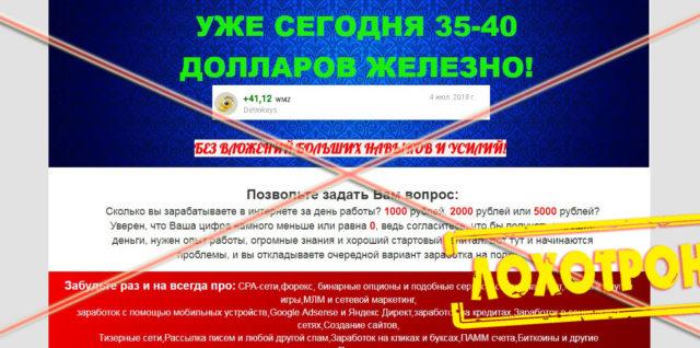 40 долларов это сколько рублей если на форексе депозит 1000 сколько равен 1 лот