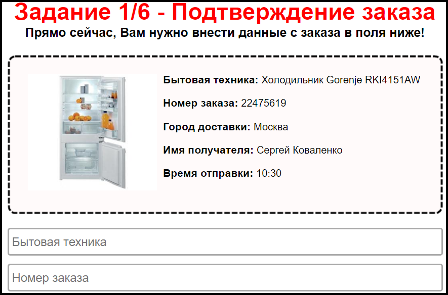 c0758a1f147de Интернет-магазин бытовой техники DNS Shop набирает сотрудников — отзывы 05