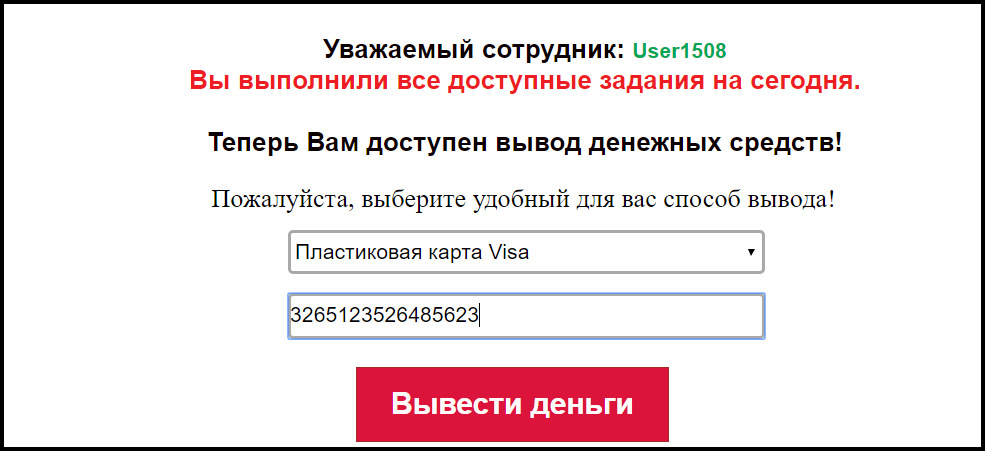 Интернет-магазин бытовой техники DNS Shop набирает сотрудников — отзывы 07