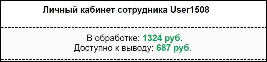 46473fdc5632f Интернет-магазин бытовой техники DNS Shop набирает сотрудников — отзывы 06