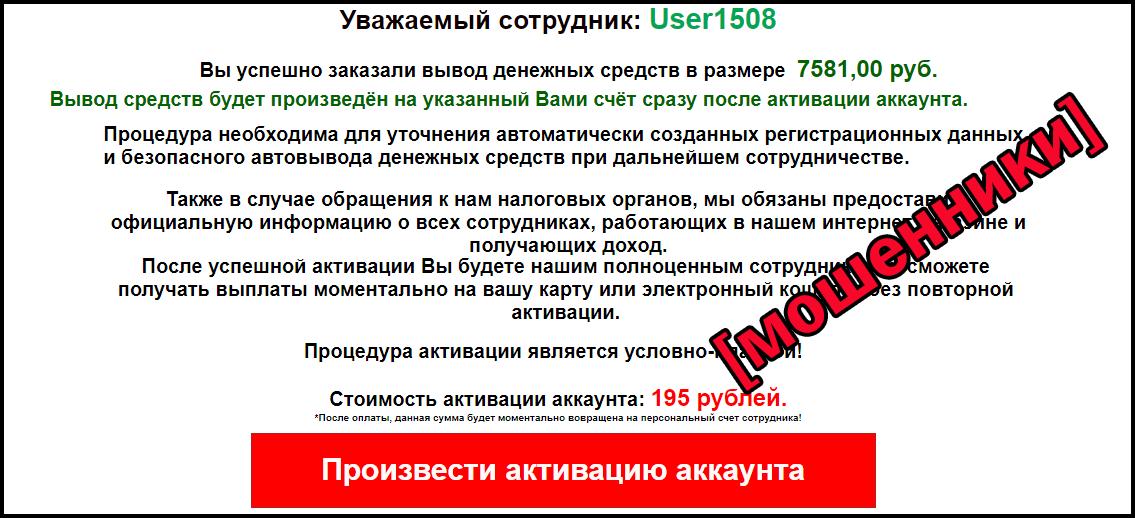 5be379c3350a2 Интернет-магазин бытовой техники DNS Shop набирает сотрудников — отзывы 08